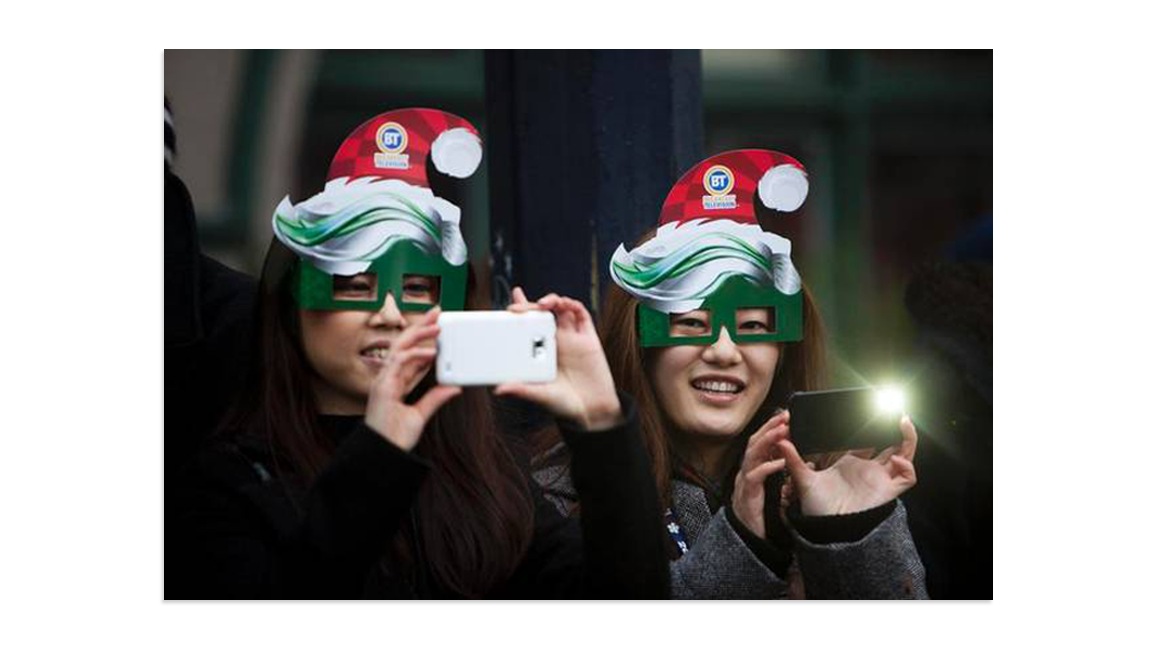 Santa Claus parade mask
